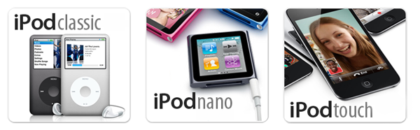 Reparatii Service iPod